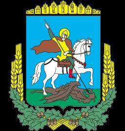 Государственный архив Киевской области