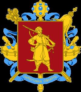 Государственный архив Запорожской области