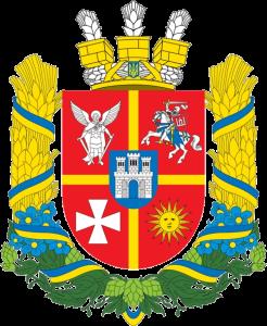 Государственный архив Житомирской области