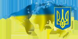 Центральный государственный архив зарубежной украиники (ЦГАЗУ)