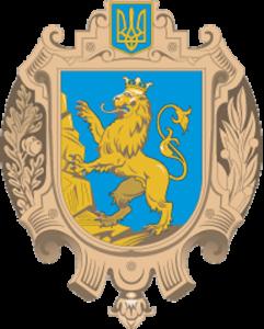 Государственный архив Львовской области