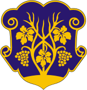 Герб Ужгорода
